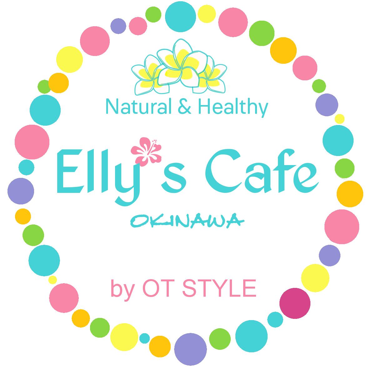 Elly's Cafe